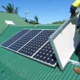 Image 1 - Photo: https://www.facebook.com/pg/QldSolarAndLighting/photos/?ref=page_internal