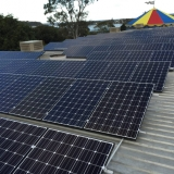Image 1 - Photo: http://www.solarlink.net.au/project/adelaide-entertainment-centre-adelaide-2014/
