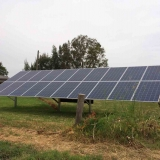 Image 1 - Photo: http://www.riverinacompletesolar.com.au/gallery